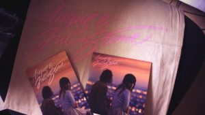 cacestculte angus julia stone grizzly bear sessun discograph, republic records