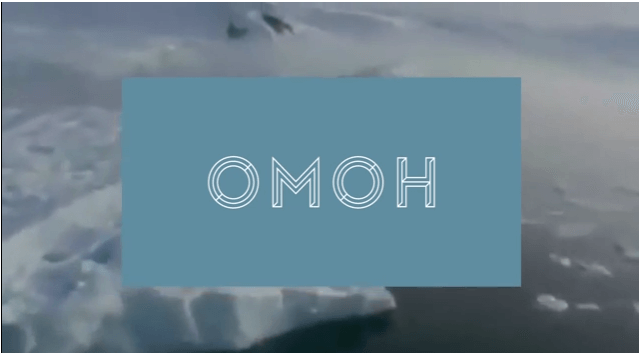 omoh-clip