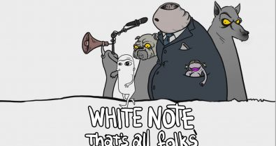 White Note That's All Folks